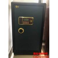 东莞供应全实心钢板优等奥凯龙保险柜箱夹万金柜安全防盗