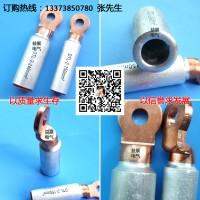 DTL-2-25MM加厚铜铝线鼻子厂家,