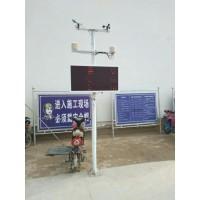 园区在线检测检测仪  园区在线检测环境检测仪