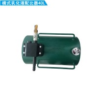 横式乳化液浓度自动配比器
