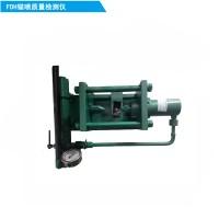 FDH型矿用锚喷质量检测仪(混凝土强度检测仪)