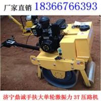 四川手扶式单轮压路机 沟槽夯实机 新款在升级单轮压路机