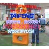泰丰供应WC67Y-400TZ折弯机油缸