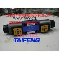 泰丰供应电磁阀4WE6M-50新品