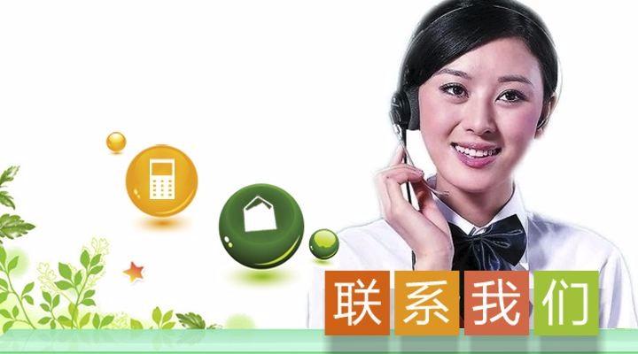 咸阳三星空调【各点】售后服务维修==咨询电话