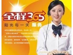 咸阳小天鹅空调【各点】售后服务维修==咨询电话