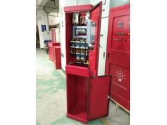 智慧消防水泵启动设备,3CF证书齐全