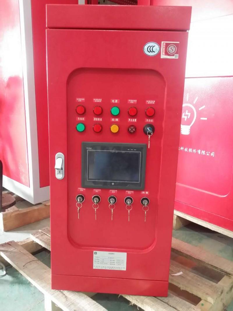 消防泵控制设备,中电G系列,3CF证书