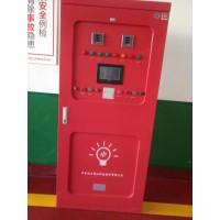 中电动力供应TW-FAW系列智能巡检柜,CCCF认证