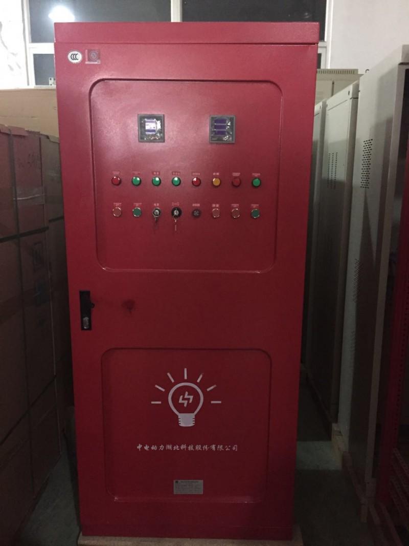 供应HTS-XF系列消防智能巡检柜,CCCF认证