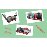 打压泵主要结构及工作原理