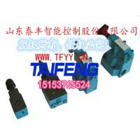 TAIFENG 先导式顺序阀DZ系列