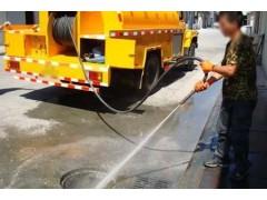 常熟市尚湖镇高压清洗管道怎么收费