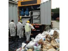 太仓市港口开发区化工厂污泥处理找