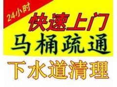 苏州市吴中区长桥街道厕所疏通服务