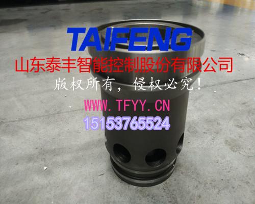 泰丰二通插装阀元件TLC系列零售价