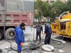 苏州市吴中区横泾街道污水管道改造