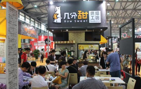 2019上海国际肉类包装机械产业博览会