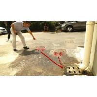 苏州市相城区北桥街道雨污分流改造公司