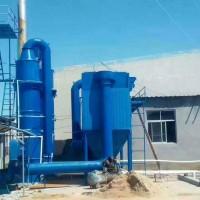 炼钢企业理想除尘设备电弧炉除尘