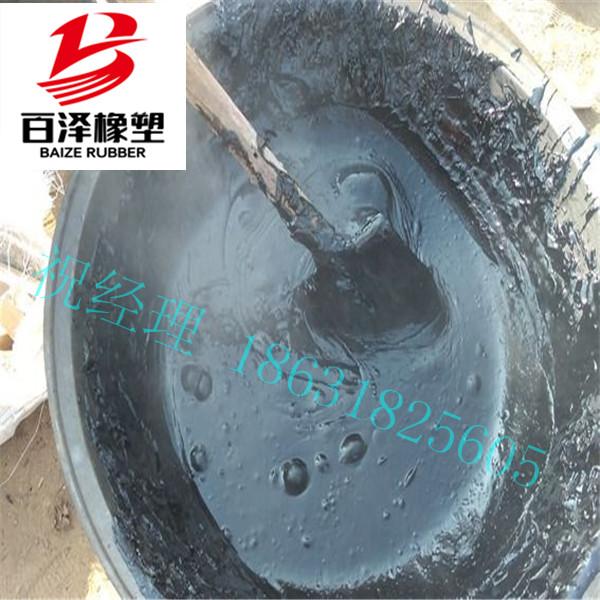 聚氯乙烯胶泥-塑料胶泥施工方便