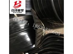 350*8型中埋式橡胶止水带的行业标准