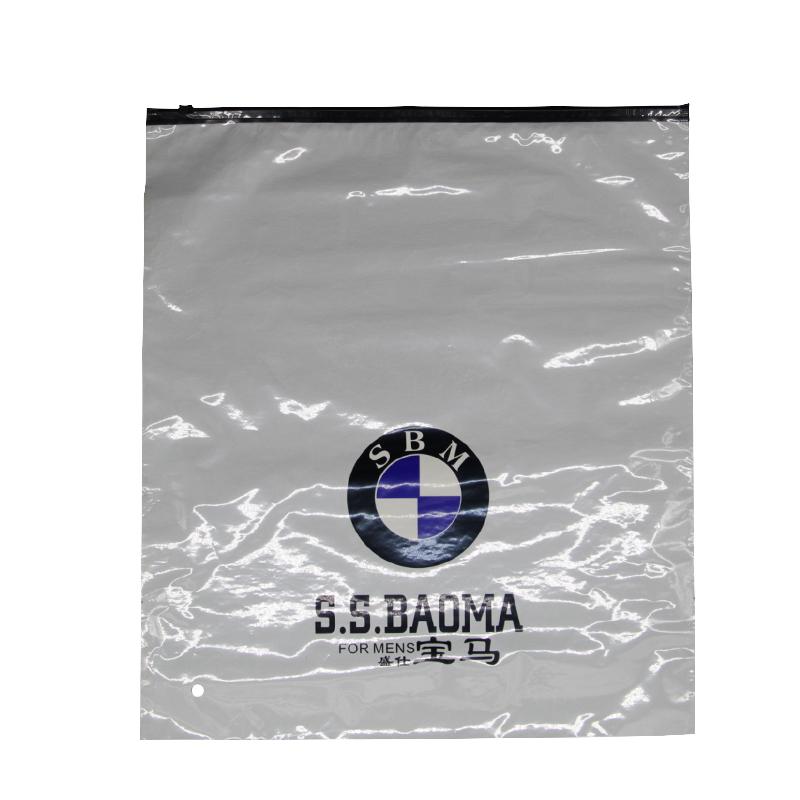 服装包装袋|服装拉链袋|服装袋|拉链袋定制|拉链袋厂家