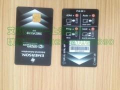 艾默生CT变频器智能卡Smartcard(质