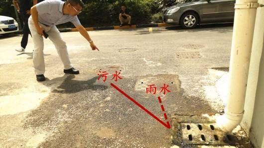 苏州市金阊区白洋湾街道非开挖修复