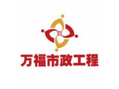 无锡江阴市夏港街道管道开挖