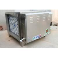 低空排放油烟净化器双区式静电吸附型优势