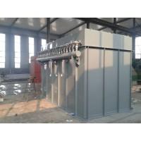 电弧炉电除尘改布袋除尘器厂家改造维修方案明细