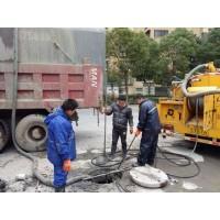 苏州市平江区平江路街道清理集水井专业又实惠