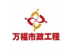 湖州市吴兴区杨家埠镇机器人检测