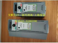 尼得科CT制造自动化专用驱动器MEV30