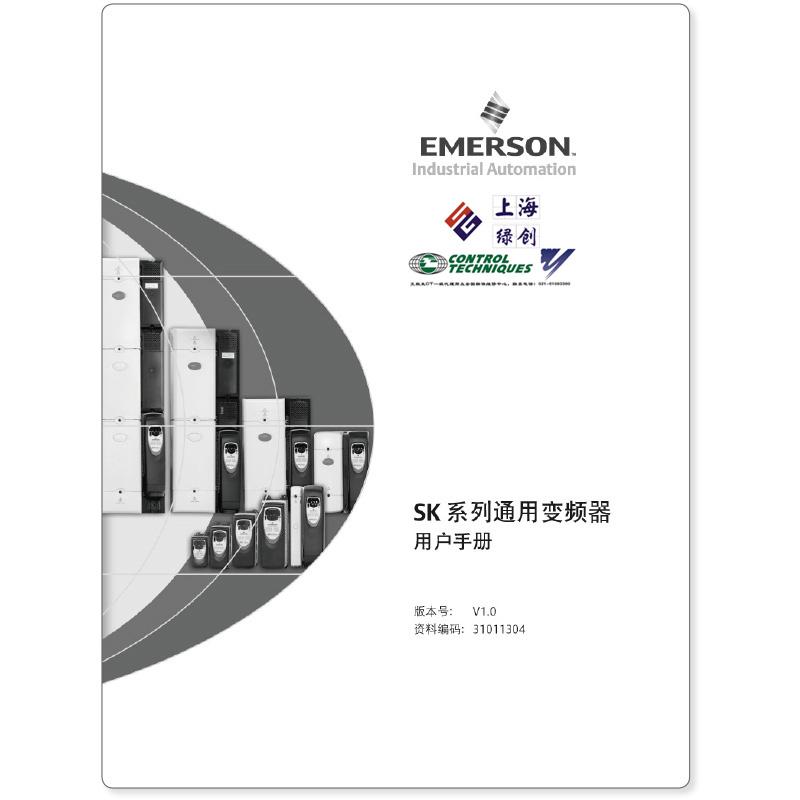 尼得科CT变频器SK系列通用变频器用户手册免费