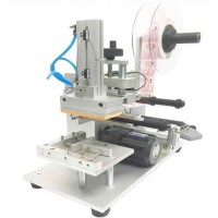 YXT1545半自动平面贴标机厂家,价