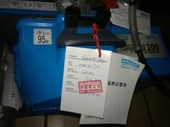 MSA梅思安10181242呼吸空气压缩机10