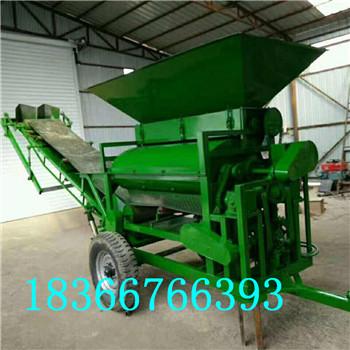 园林种植营养粉土机 现货水稻苗床育秧粉土机厂家