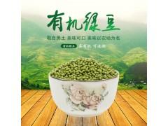 2019沈阳农博会暨有机森林产品展