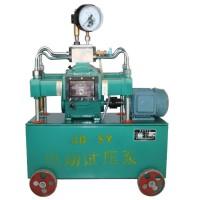 压力自控试压泵  氧气瓶试压泵  大流量试压泵价格