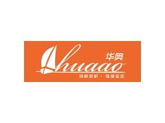 上海出口进口货物拖车运输,洋山港
