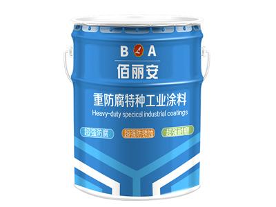 佰丽安双组份环氧沥青防腐漆 厚浆型环氧沥青底漆