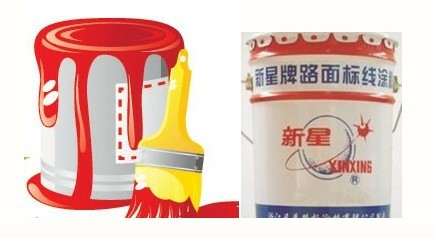 南宁反光标志漆道路标线涂料规格参数