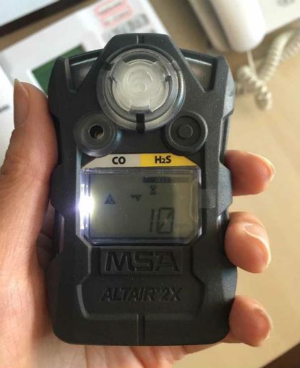 梅思安天鹰Altair 2X系列便携氨气检测仪