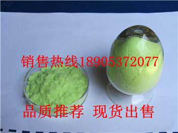 稀土醋酸镨国产价格,醋酸镨有何作用