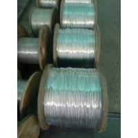 索具用镀锌钢丝绳