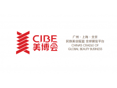 2019深圳大健康化妆品博览会