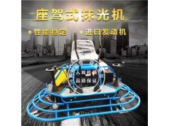 新一代选择的座驾式抹光机 一米本田