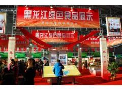 2019上海年货展及农产品交易会
